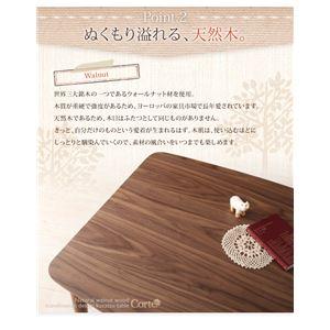 【訳あり・在庫処分】 【単品】こたつテーブル 長方形(105×75cm)【Corte】ウォールナットブラウン 4段階で高さが変えられる 天然木ウォールナット材高さ調整こたつテーブル【Corte】コルテ