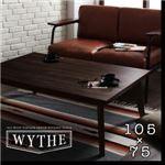 オールドウッド ヴィンテージデザインこたつテーブル【WYTHE】ワイス/長方形(105×75) (ヴィンテージブラウン)