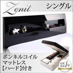 収納ベッド シングル【Zenit】【ボンネルコイルマットレス:ハード付き】 ブラック ガス圧式跳ね上げ 鏡面仕上げ収納ベッド 【Zenit】ツェニート