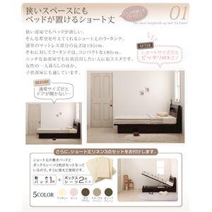 収納ベッド セミシングル【La・Tante】【...の紹介画像2