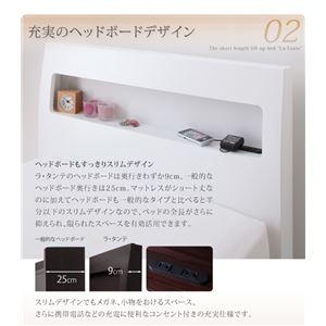 収納ベッド セミシングル【La・Tante】【...の紹介画像3