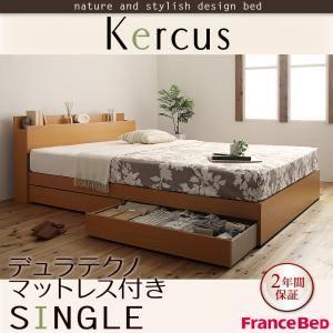 収納ベッド シングル【Kercus】【デュラテクノマットレス付き】 ナチュラル 棚・コンセント付き収納ベッド【Kercus】ケークスの詳細を見る