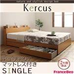 収納ベッド シングル【Kercus】【デュラテクノマットレス付き】 ナチュラル 棚・コンセント付き収納ベッド【Kercus】ケークス