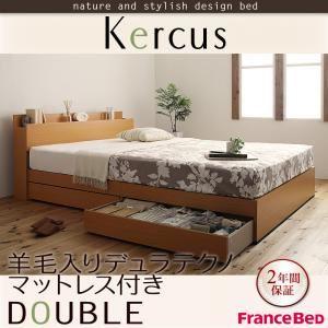 収納ベッド ダブル【Kercus】【羊毛入りデュラテクノマットレス付き】 ナチュラル 棚・コンセント付き収納ベッド【Kercus】ケークスの詳細を見る