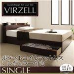 収納ベッド シングル【virzell】【ポケットコイルマットレス(レギュラー)付き】 フレームカラー:ダークブラウン マットレスカラー:ブラック 棚・コンセント付き収納ベッド【virzell】ヴィーゼル