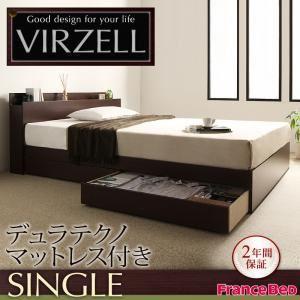 収納ベッド シングル【virzell】【デュラテクノマットレス付き】 ダークブラウン 棚・コンセント付き収納ベッド【virzell】ヴィーゼルの詳細を見る