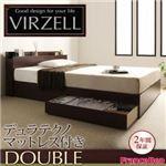 棚・コンセント付き収納ベッド【virzell】ヴィーゼル【デュラテクノマットレス付き】ダブル ダークブラウン/【マットレス】 アイボリー