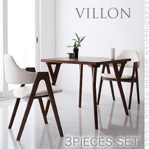 北欧モダンデザインダイニング【VILLON】ヴィヨン/3点セット(テーブルW80+チェア×2) (カラー:ホワイト)