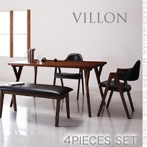 北欧モダンデザインダイニング【VILLON】ヴィヨン/4点セット(テーブルW140+チェア×2+ベンチ) 【チェア】ブラック×【ベンチ】ブラック