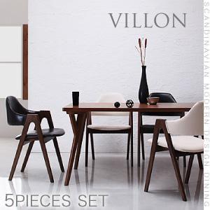 北欧モダンデザインダイニング【VILLON】ヴィヨン/5点セット(テーブルW140+チェア×4)  (カラー:【チェア】ブラック×ホワイト)