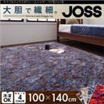 カラフルミックスボリュームシャギーラグ【JOSS】ジョス 100×140cm (色:グレー)