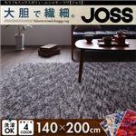 カラフルミックスボリュームシャギーラグ【JOSS】ジョス 140×200cm (色:レッド)