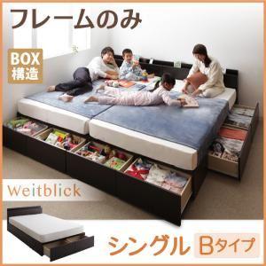 収納ベッド シングル【Weitblick】【フレームのみ】 ダークブラウン Bタイプ 連結ファミリー収納ベッド 【Weitblick】ヴァイトブリック - 拡大画像