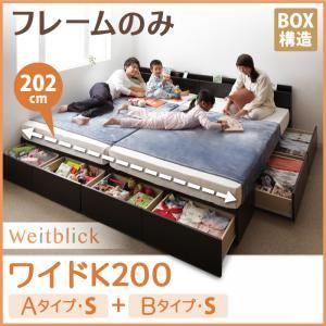 収納ベッド ワイドK200【Weitblick】【フレームのみ】 ホワイト Aタイプ:S+Bタイプ:S 連結ファミリー収納ベッド 【Weitblick】ヴァイトブリックの詳細を見る