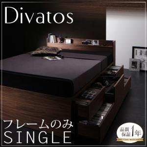 チェストベッド シングル【Divatos】【フレームのみ】 ウォルナットブラウン 棚・コンセント付きチェストベッド 【Divatos】ディバートの詳細を見る