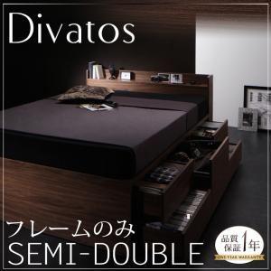 チェストベッド セミダブル【Divatos】【フレームのみ】 ウォルナットブラウン 棚・コンセント付きチェストベッド 【Divatos】ディバートの詳細を見る