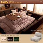 カバーリングフロアコーナーソファ【COLTY】コルティ(ロータイプ)_1P (カラー:ブラウン)