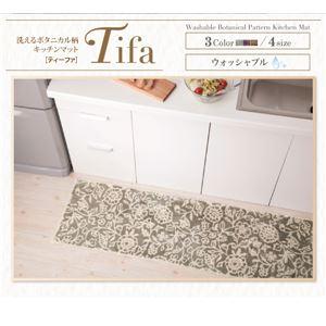 キッチンマット 45×180cm【tifa】ブ...の紹介画像3