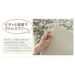 キッチンマット 45×180cm【tifa】ブ...の紹介画像4