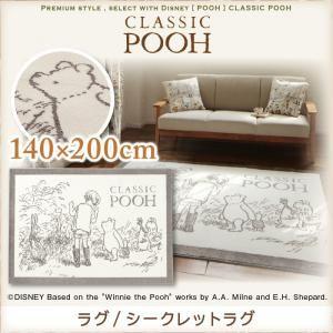 ラグマット【POOH】140×200 グレー プレミアムスタイルセレクトウィズディズニー【POOH】クラシックプー ラグ/シークレットラグの詳細を見る