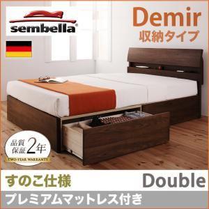 ベッド ダブル【sembella】【プレミアムマットレス】 ウォルナットブラウン 高級ドイツブランド【sembella】センべラ【Demir】デミール(収納タイプ・すのこ仕様)の詳細を見る