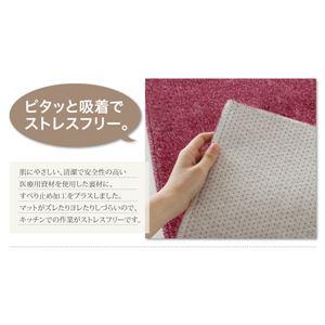 キッチンマット 45×180cm ブラウン 洗える国産キッチンマット【unie】ユニー