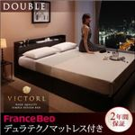 収納ベッド ダブル【Victorl】【デュラテクノマットレス付き】 ダークブラウン 高級シンプルデザインベッド 【Victorl】ヴィクトール