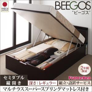 【組立設置費込】 収納ベッド レギュラー セミダブル【縦開き】【Beegos】【マルチラススーパースプリングマットレス付】 ホワイト 収納ヘッドボード付きガス圧式跳ね上げ収納ベッド【Beegos】ビーゴスの詳細を見る