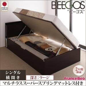 収納ベッド ラージ シングル【横開き】【Beegos】【マルチラススーパースプリングマットレス付】 ナチュラル 収納ヘッドボード付きガス圧式跳ね上げ収納ベッド【Beegos】ビーゴス - 拡大画像