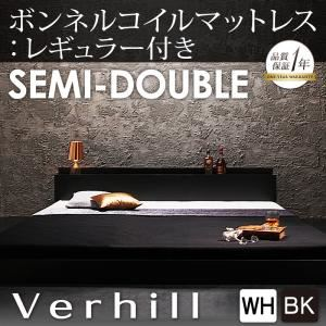 フロアベッド セミダブル【Verhill】【ボンネルコイルマットレス:レギュラー付き】 フレームカラー:ブラック マットレスカラー:アイボリー 棚・コンセント付きフロアベッド【Verhill】ヴェーヒルの詳細を見る
