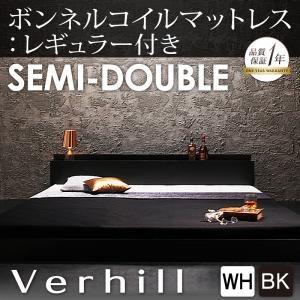 フロアベッド セミダブル【Verhill】【ボンネルコイルマットレス:レギュラー付き】 フレームカラー:ブラック マットレスカラー:ブラック 棚・コンセント付きフロアベッド【Verhill】ヴェーヒルの詳細を見る