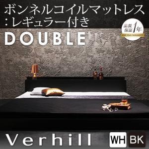 フロアベッド ダブル【Verhill】【ボンネルコイルマットレス:レギュラー付き】 フレームカラー:ホワイト マットレスカラー:ブラック 棚・コンセント付きフロアベッド【Verhill】ヴェーヒルの詳細を見る