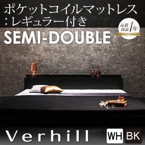 おしゃれでシンプルなベッド コンセント付き 棚・コンセント付きフロアベッド【Verhill】ヴェーヒル【マットレス付き】