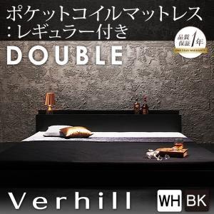 フロアベッド ダブル【Verhill】【ポケットコイルマットレス:レギュラー付き】 フレームカラー:ホワイト マットレスカラー:アイボリー 棚・コンセント付きフロアベッド【Verhill】ヴェーヒル