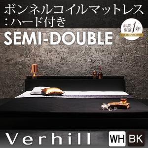 フロアベッド セミダブル【Verhill】【ボンネルコイルマットレス:ハード付き】 ホワイト 棚・コンセント付きフロアベッド【Verhill】ヴェーヒルの詳細を見る