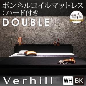 フロアベッド ダブル【Verhill】【ボンネルコイルマットレス:ハード付き】 ホワイト 棚・コンセント付きフロアベッド【Verhill】ヴェーヒルの詳細を見る