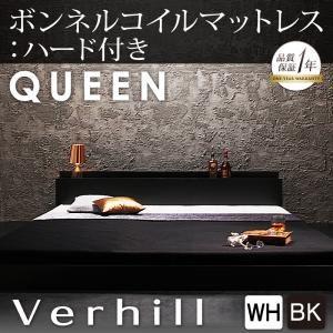 フロアベッド クイーン【Verhill】【ボンネルコイルマットレス:ハード付き】 ホワイト 棚・コンセント付きフロアベッド【Verhill】ヴェーヒルの詳細を見る