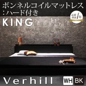フロアベッド キング【Verhill】【ボンネルコイルマットレス:ハード付き】 ホワイト 棚・コンセント付きフロアベッド【Verhill】ヴェーヒルの詳細を見る