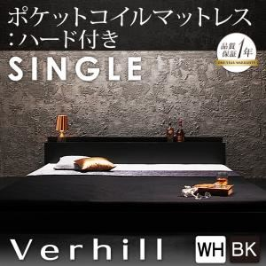 フロアベッド シングル【Verhill】【ポケットコイルマットレス:ハード付き】 ブラック 棚・コンセント付きフロアベッド【Verhill】ヴェーヒルの詳細を見る