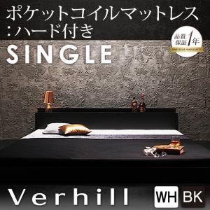 フロアベッド シングル【Verhill】【ポケットコイルマットレス:ハード付き】 ホワイト 棚・コンセント付きフロアベッド【Verhill】ヴェーヒルの詳細を見る