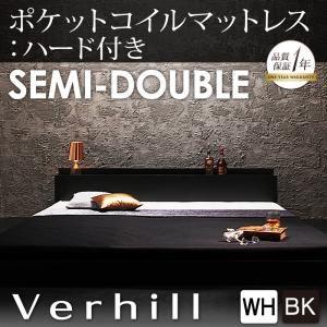 フロアベッド セミダブル【Verhill】【ポケットコイルマットレス:ハード付き】 ブラック 棚・コンセント付きフロアベッド【Verhill】ヴェーヒルの詳細を見る