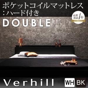 フロアベッド ダブル【Verhill】【ポケットコイルマットレス:ハード付き】 ホワイト 棚・コンセント付きフロアベッド【Verhill】ヴェーヒルの詳細を見る