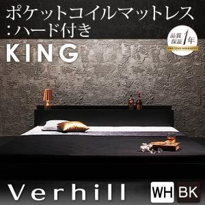 フロアベッド キング【Verhill】【ポケットコイルマットレス:ハード付き】 ホワイト 棚・コンセント付きフロアベッド【Verhill】ヴェーヒルの詳細を見る