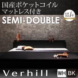 フロアベッド セミダブル【Verhill】【国産ポケットコイルマットレス付き】 ホワイト 棚・コンセント付きフロアベッド【Verhill】ヴェーヒルの詳細を見る