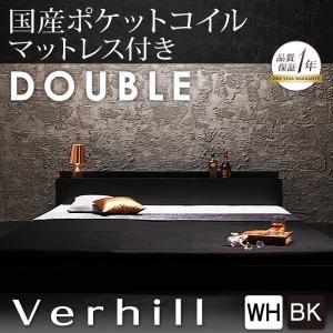 フロアベッド ダブル【Verhill】【国産ポケットコイルマットレス付き】 ホワイト 棚・コンセント付きフロアベッド【Verhill】ヴェーヒル - 拡大画像