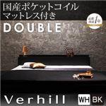 フロアベッド ダブル【Verhill】【国産ポケットコイルマットレス付き】 ホワイト 棚・コンセント付きフロアベッド【Verhill】ヴェーヒル