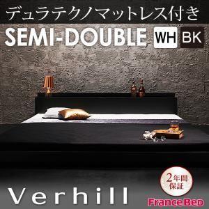 フロアベッド セミダブル【Verhill】【デュラテクノマットレス付き】 ホワイト 棚・コンセント付きフロアベッド【Verhill】ヴェーヒルの詳細を見る