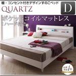 すのこベッド ダブル【Quartz】【ポケットコイルマットレス:ハード付き】 ホワイト 棚・コンセント付きデザインすのこベッド【Quartz】クォーツ