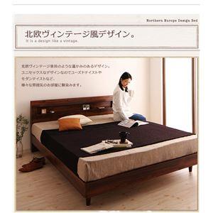 すのこベッド クイーン【Kleinod】【フレームのみ】 ウォルナットブラウン 棚・コンセント付きデザインすのこベッド 【Kleinod】クライノート