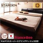 フロアベッド ダブル【Starden】【マルチラススーパースプリングマットレス付き】 ブラック モダンデザインフロアベッド 【Starden】スターデン